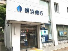 横浜銀行左近山支店
