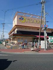 ドン・キホーテ奈良店