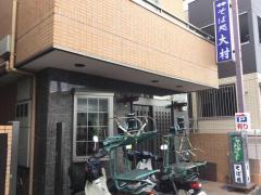大村そば店