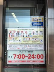 三菱UFJ銀行瀬戸支店