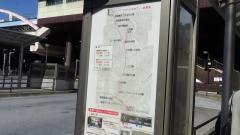 「葛西駅」バス停留所