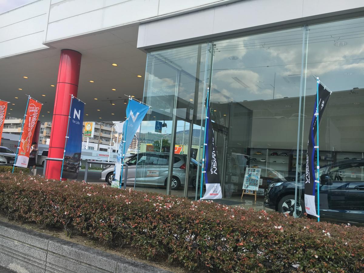 Honda Cars兵庫宝塚中央店