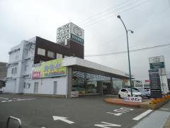 和歌山トヨペット国体道路店