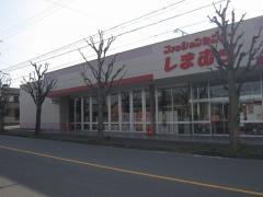 ファッションセンターしまむら久居店