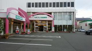 アデッソ竹田家具