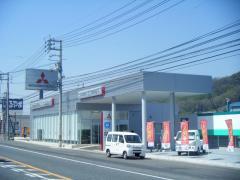 西日本三菱自動車販売笠岡店