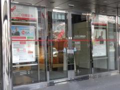 SMBC日興証券株式会社 市ヶ谷支店