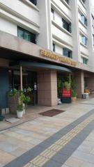 高松ターミナルホテル