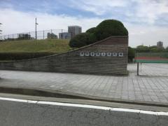 舞鶴公園平和台陸上競技場
