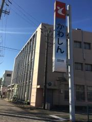 豊川信用金庫諏訪支店