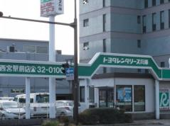 トヨタレンタリース兵庫西宮北口店