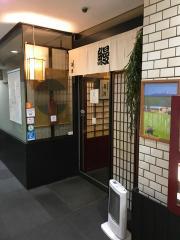 喜川神田明神店