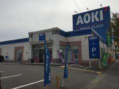 AOKI七尾店