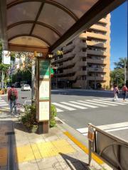 「花川戸」バス停留所