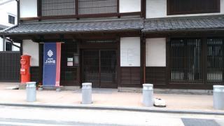 「博多町屋」ふるさと館