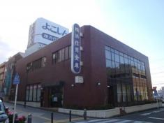 横浜信用金庫十日市場支店