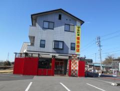 横浜飯店御嵩店