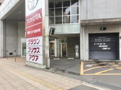 宮城トヨタ自動車仙台中央店