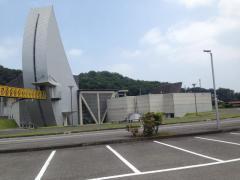 コスモスホール(岩舟町文化会館)