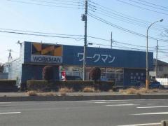 ワークマン川口安行店