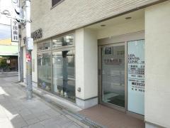 宇田歯科医院