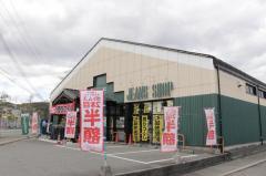 マックハウス姫路辻井店