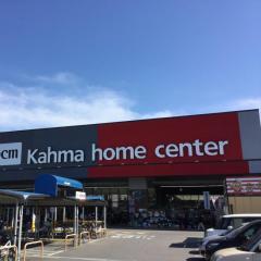 カーマホームセンター春日井西店