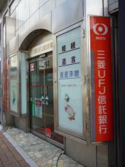 三菱東京UFJ銀行姫路支店