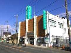 平塚信用金庫八幡支店