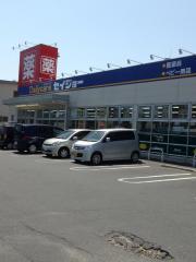 セイジョー戸塚深谷店