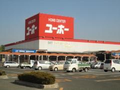 ホームセンターユーホー瀬戸店