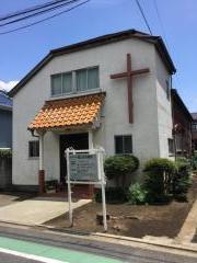 尾山台北教会