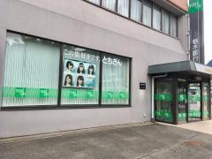 栃木銀行鬼怒川支店