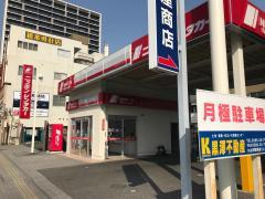 ニッポンレンタカー小山西口駅前営業所