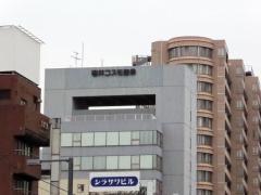 岩井コスモ証券株式会社 福井支店