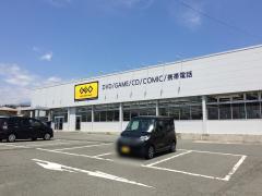 ゲオ富士宮店