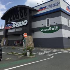 スーパースポーツゼビオ浜松宮竹店