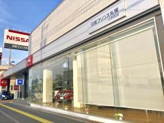 日産プリンス札幌江別支店