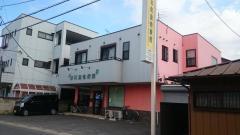 本町動物病院