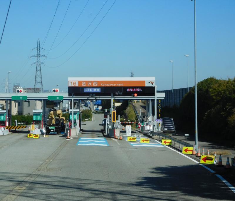 北陸自動車道 金沢西IC(金沢市...