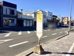 「須賀四ツ角」バス停留所