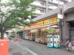 どらっぐぱぱす小松川店