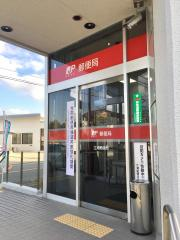 江浦郵便局