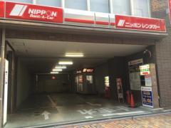 ニッポンレンタカー静岡沼津駅南口営業所