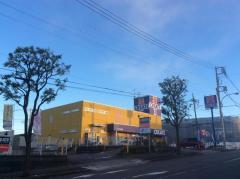 クリエイトエス・ディー南成瀬店