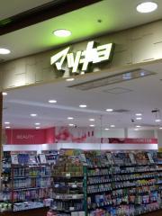 マツモトキヨシカレッタ汐留店