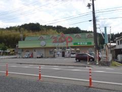 ジップドラッグ中津川店