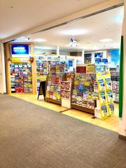 近畿日本ツーリスト 港南台旅行センター