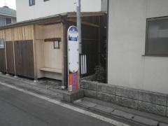 「浅川団地中央公園」バス停留所