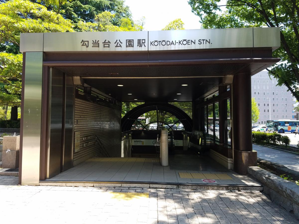 勾当台公園駅